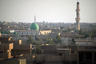 Fallujah - Image: Fallujah