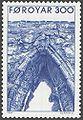 Faroe stamp 170 cathedral ruins in kirkjubour.jpg