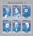 Faroese stamps 632-637.jpg