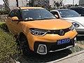 Fengshen AX4 001.jpg