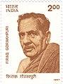 Firaq Gorakhpuri 1997 stamp of India.jpg