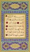 Mushaf surat Al Faatihah