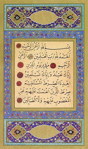 Naskh (script) - Al Fatihah - naskh script