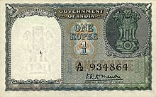 First Banknote Of Independent India One Ru 1949