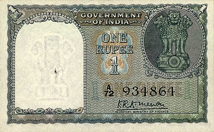 first banknote of independent india one rupee 1949