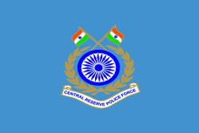 Flag of Central Reserve Police Forces.png