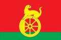 Flag of Demihovskoe (Moscow oblast).png