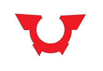 Higashichichibu, Saitama - Image: Flag of Higashichichibu Saitama