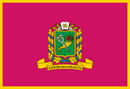 Flag of Kharkiv Oblast.png