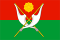 Flag of Mokshansky rayon (Penza oblast).png