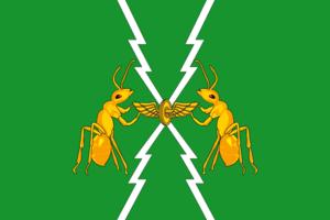 Murashinsky District - Image: Flag of Murashinsky rayon (Kirov oblast)