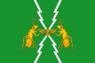 Flag of Murashinsky rayon (Kirov oblast).png
