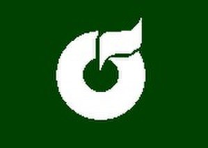 Shirakawa, Gifu (town) - Image: Flag of Shirakwa town Gifu