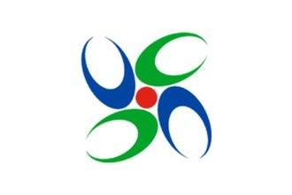 Uda, Nara - Image: Flag of Uda Nara