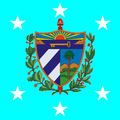 Flag of the President of Cuba.png
