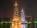 Flickr - archer10 (Dennis) - China-7571 - Sun and Moon Towers.jpg