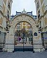 Fondation de Madame Jules Lebaudy, Paris 23 December 2016.jpg