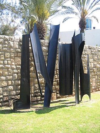 Yitzhak Danziger - For the Fallen (1962), Beit Yad Lebanim, Holon