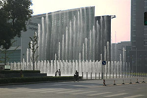 Beijing Financial Street - Fountains in Central Park