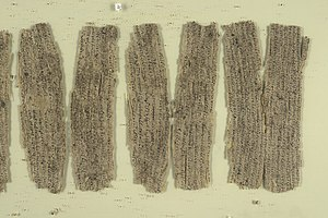 Birch bark manuscript - Gandhara birchbark scroll fragments (c. 1st century)