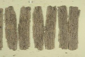 Birch bark manuscript - Gandhara birchbark scroll fragments (c. 1st century)