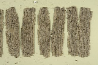 Gandharan Buddhist birchbark scroll fragments Fragmentary Buddhist text - Gandhara birchbark scrolls (1st C), part 31 - BL Or. 14915.jpg