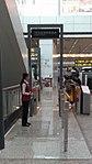 Free Transfer Passageway at Airport South Station (Turnstile Ver.).jpg