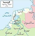 Frisia 716-la Arabic.jpg