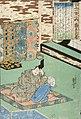 Fujiwara Yoshitaka LACMA M.2006.136.242.jpg