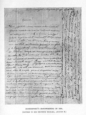 English: A Letter written by Dostoyevsky