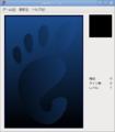 GNOME toris Debian Lenny.png