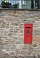 GR postbox, Symonds Yat East - geograph.org.uk - 796314.jpg