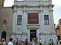 Galleria dell'Accademia, Venezia (2).JPG