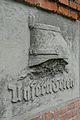 Gdańsk Cmentarz Garnizonowy - pomnik Naszym zmarłym (detal).jpg