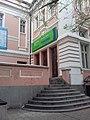 Geo Milev Drama Theatre, Stara Zagora 2019 03.jpg