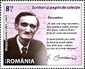 George Bacovia 2014 Romanian stamp.jpg