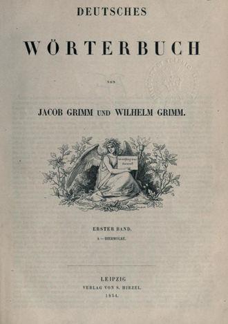 Deutsches Wörterbuch - The original title page of the Deutsches Wörterbuch, 1854