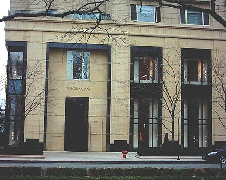 The former site of the Giorgio Armani boutique in Chicago Giorgio Armani Chicago.jpg