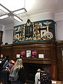 Glasgow University Union Crest & Fireplace.jpg