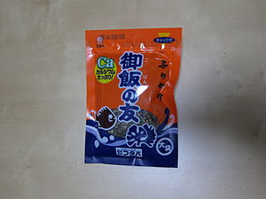 Furikake - Gohan No Tomo is considered to be an early version of furikake.