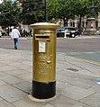 Gold Postbox, Albert Square, Manchester - geograph.org.uk - 3074806.jpg