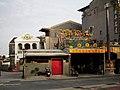Golden Dragon Temple 金龍殿 - panoramio.jpg