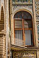 Golestan Palace 18.jpg
