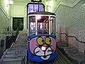 Graffiti in Lisbon P1360461 (16683247994).jpg