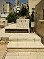 Grave of Zalman Shneor 1.jpg