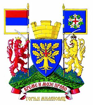 Municipalities and cities of Serbia - Image: Grb Gornj Milanovac