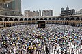 Great Mosque of Mecca3.jpg