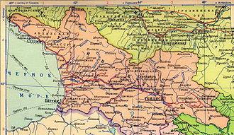Georgian Soviet Socialist Republic - Image: Gruzinskaja SSR (1944 1955)