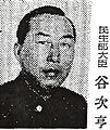 Gu Ciheng.jpg