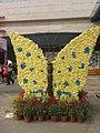 Guangzhou butterfly museum 01.jpg